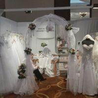 svadbeni luk